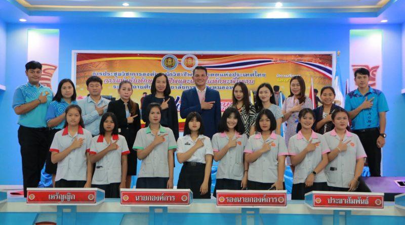 กิจกรรมแข่งขันทักษะวิชาชีพระดับสถานศึกษา ประจำปีการศึกษา 2563