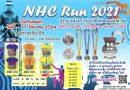 NHC Run 2021